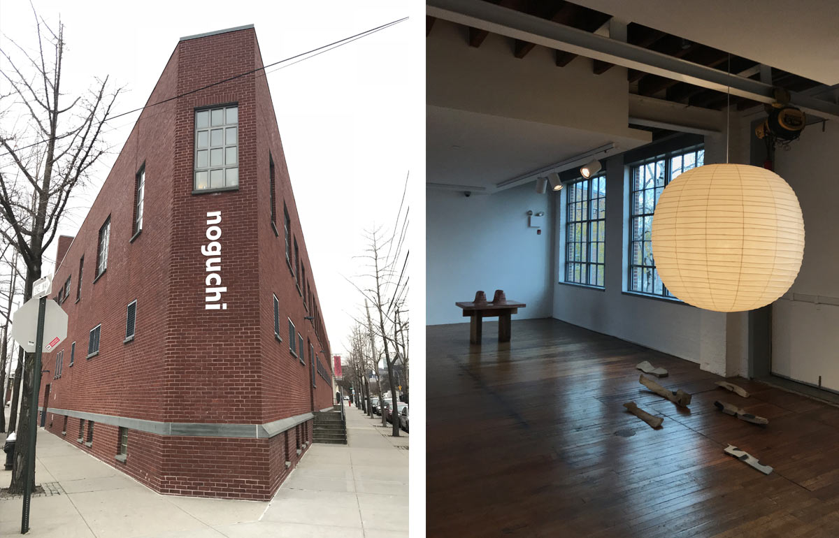 The Noguchi Museum in Queens