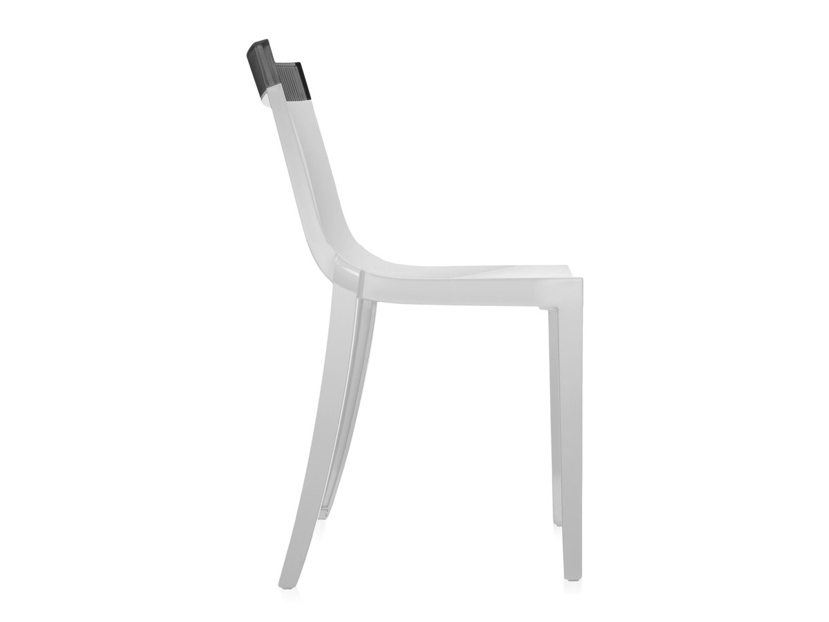 Buy the Kartell Hi-Cut Chair at Nest.co.uk