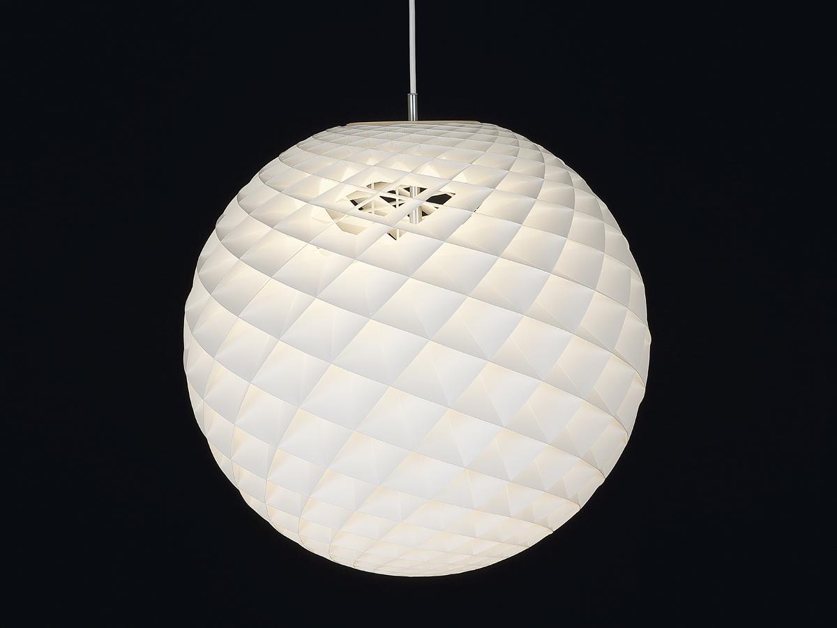 buy the louis poulsen patera pendant light at. Black Bedroom Furniture Sets. Home Design Ideas
