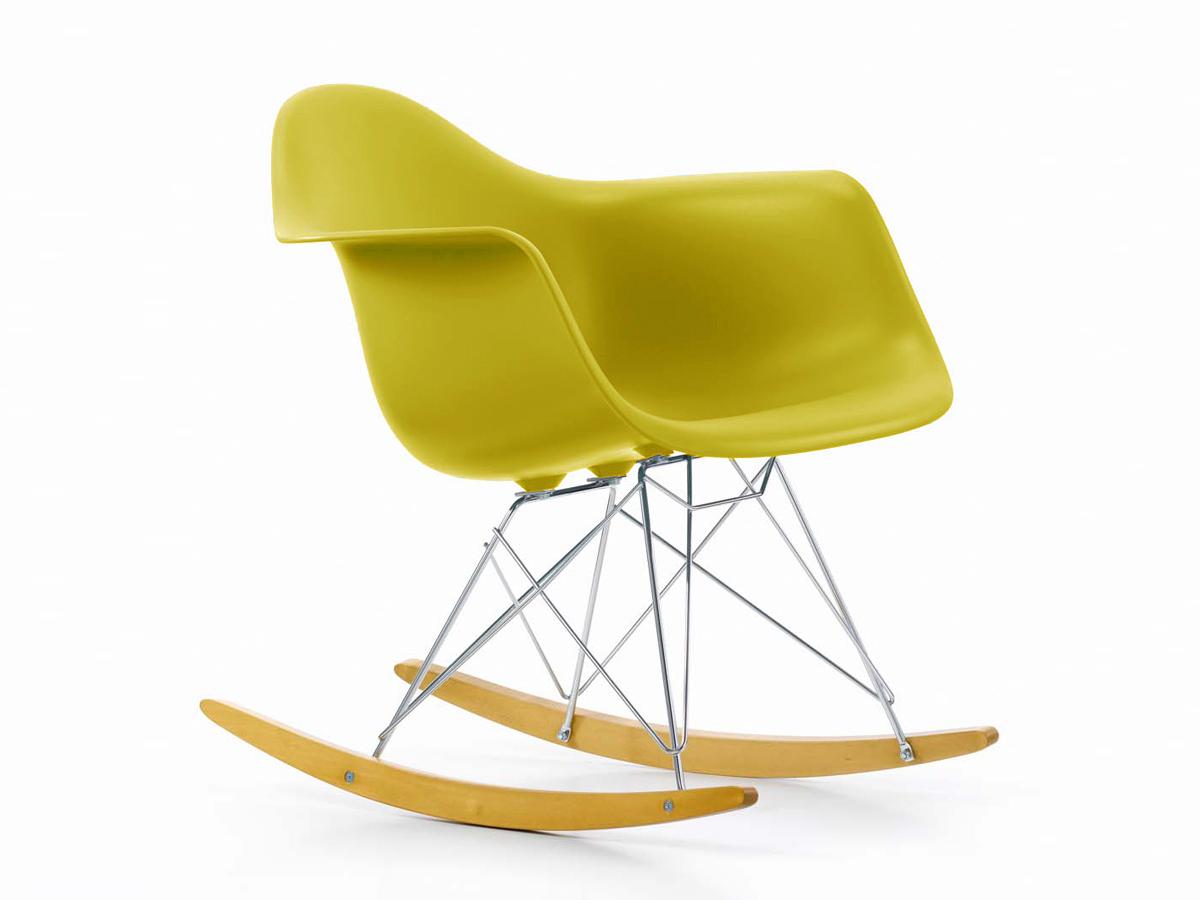 Eames plastic chair vitra -  Vitra Rar Eames Plastic Armchair