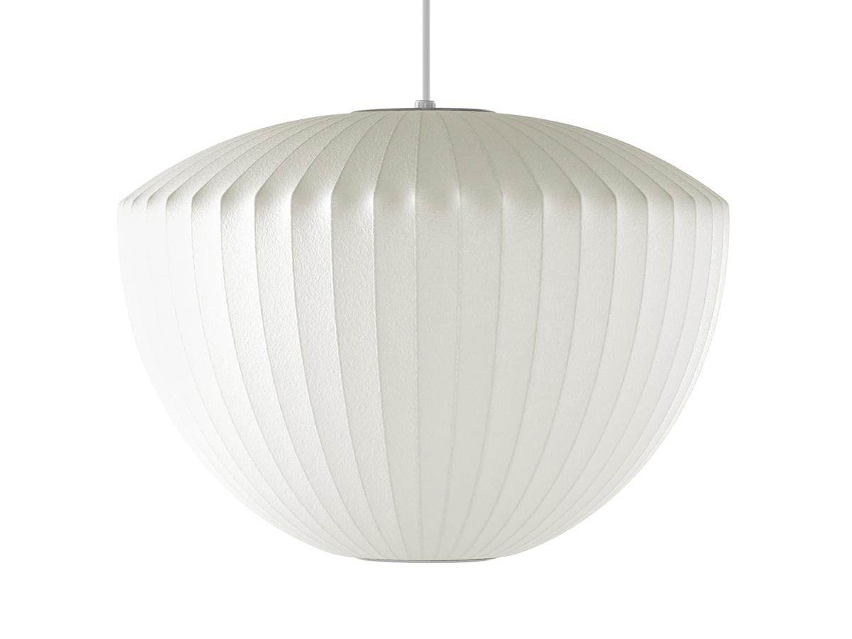 Herman Miller George Nelson Bubble Apple Pendant Lamp