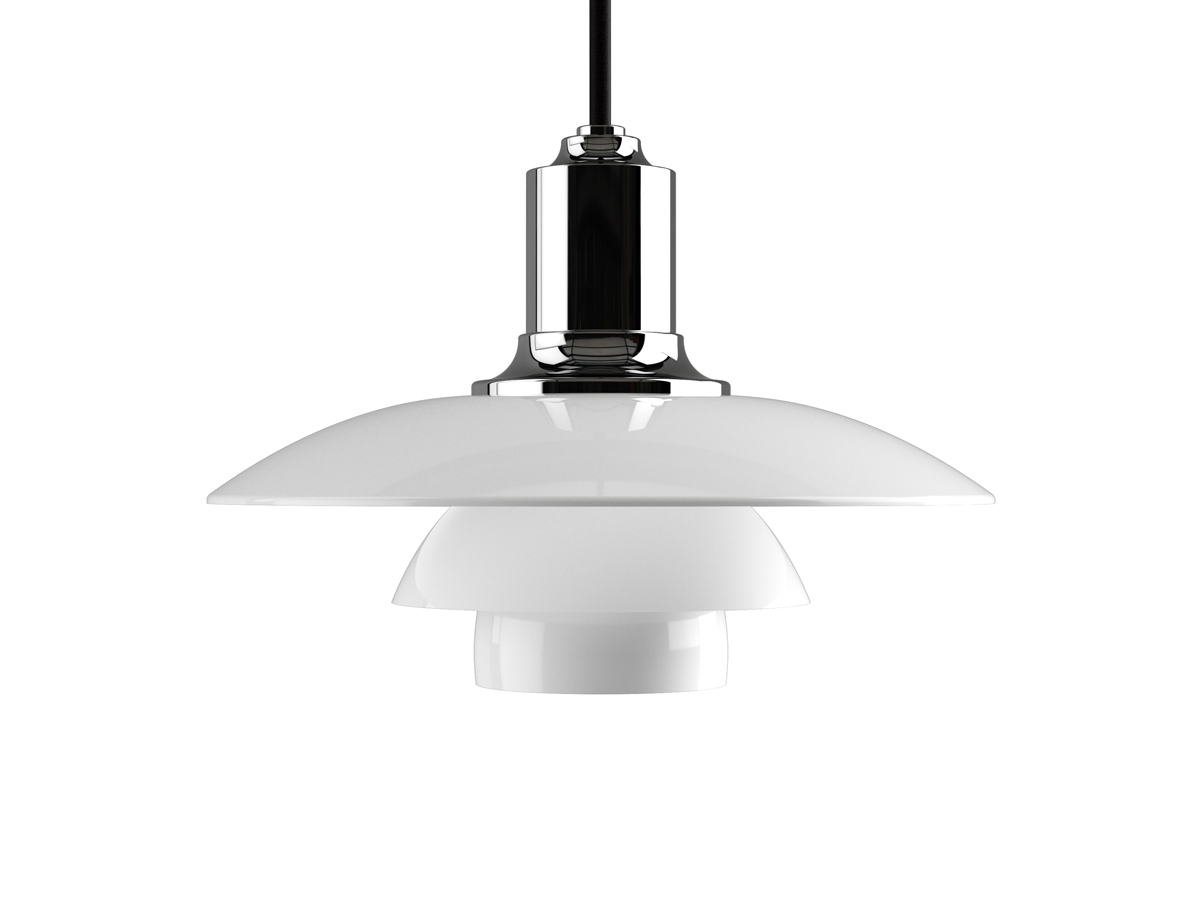 10% Louis Poulsen PH 2/1 Pendant Light  sc 1 st  Nest.co.uk & Poul Henningsen Danish Pendant Lights PH5 Lamp | Nest.co.uk azcodes.com