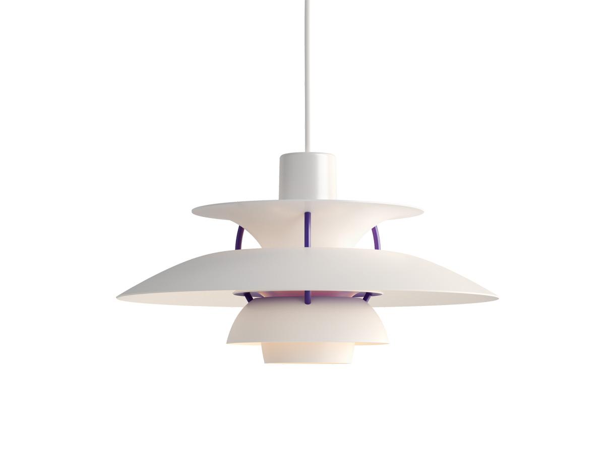 designer pendant light modern pendant lighting  nestcouk. view louis poulsen ph  mini pendant light