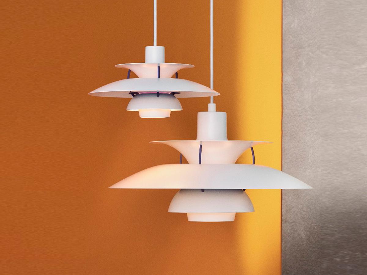 Buy the Louis Poulsen PH 5 Mini Pendant Light at Nest.co.uk for Louis Poulsen Ph50  143gtk