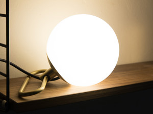 Artemide NH1217 Table Lamp