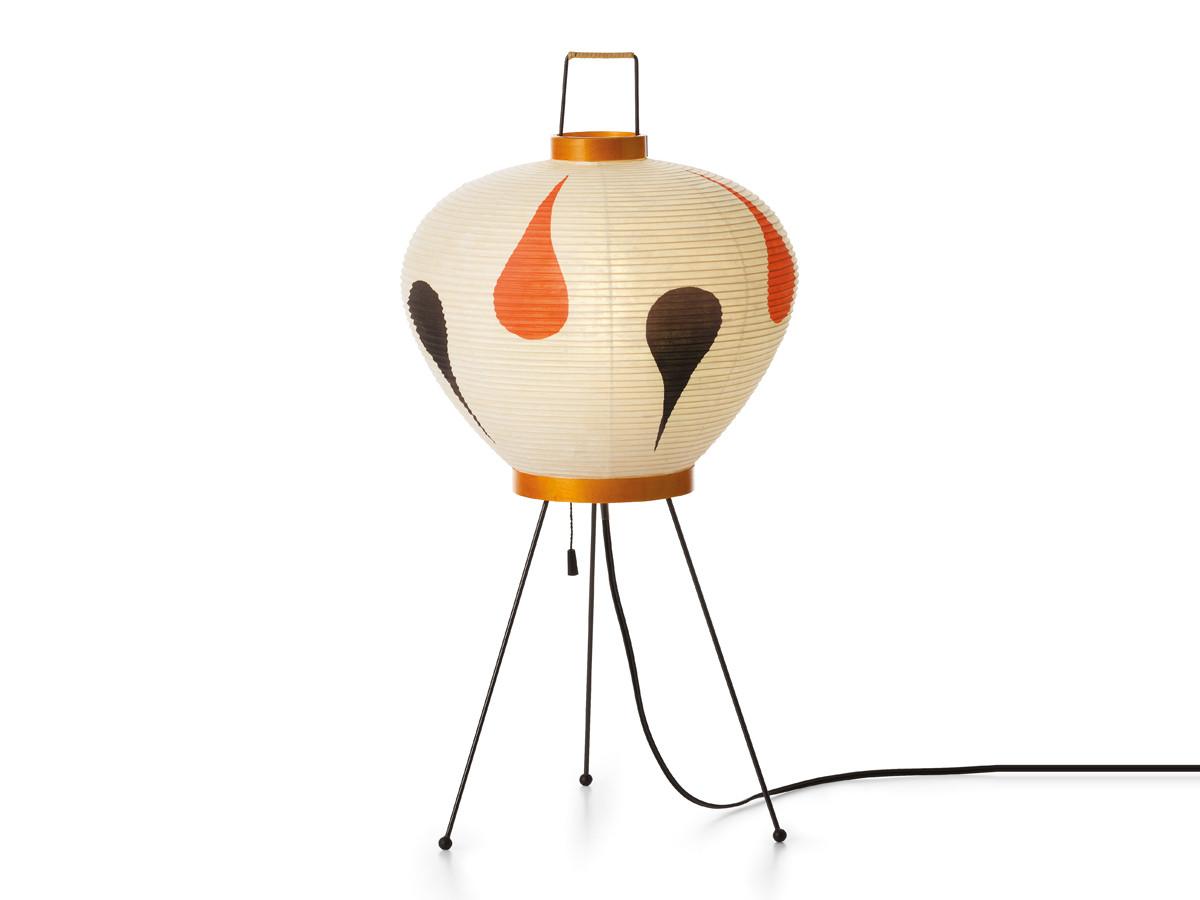 Uncategorized Akari Floor Lamp buy the vitra akari 3ad floor lamp at nest co uk