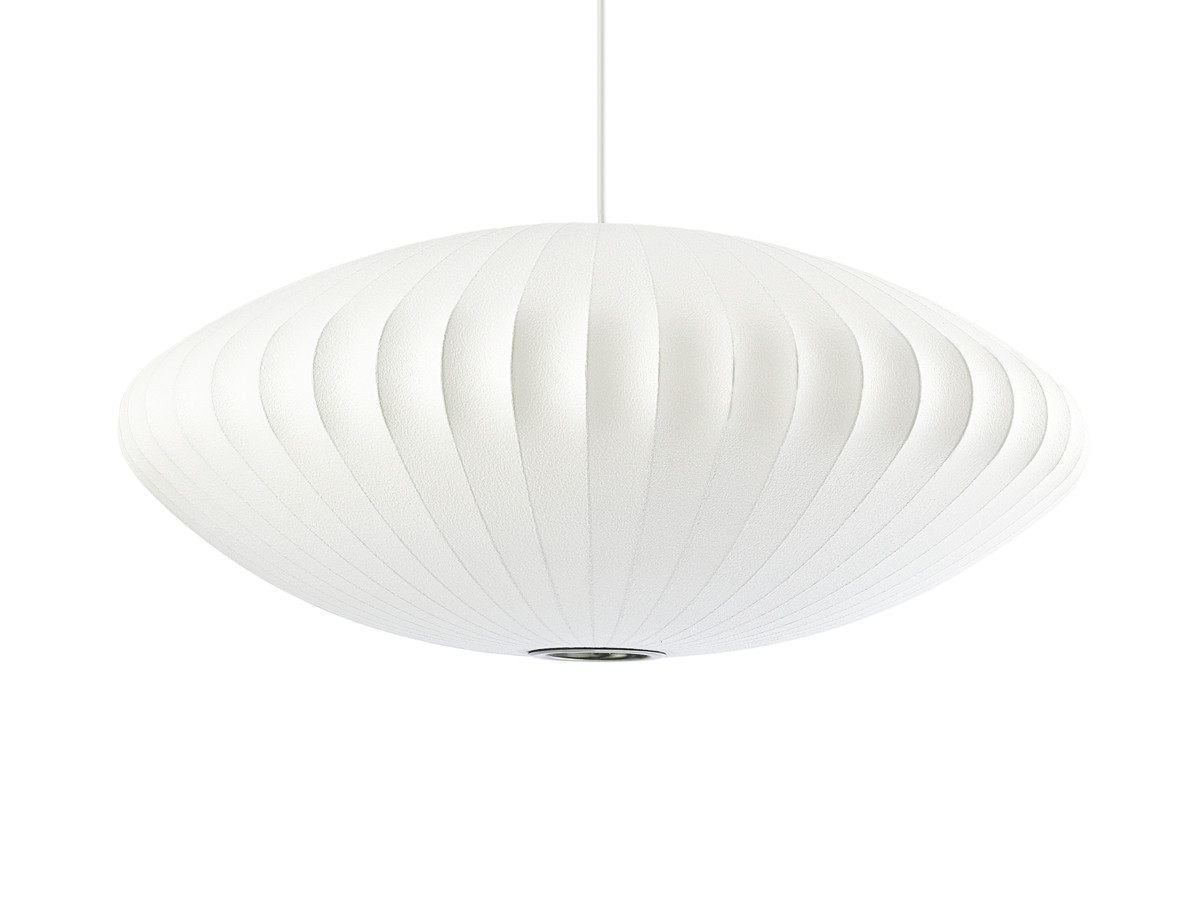 Buy the herman miller george nelson bubble saucer pendant lamp at nelson bubble saucer pendant lamp 1234 mozeypictures Gallery