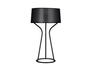 View Orsjo Aria Table Lamp