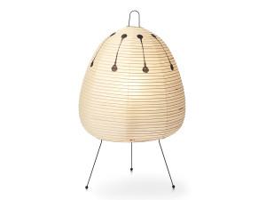 isamu noguchi lighting. 15% Vitra Akari 1AD Table Lamp Isamu Noguchi Lighting