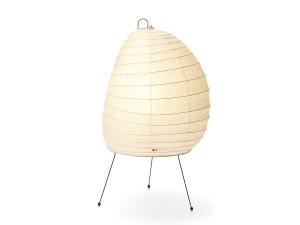 View Vitra Akari 1N Table Lamp
