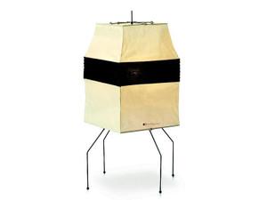 View Vitra Akari UF1-H Table Lamp