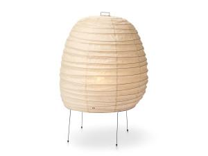 View Vitra Akari 20N Table Lamp