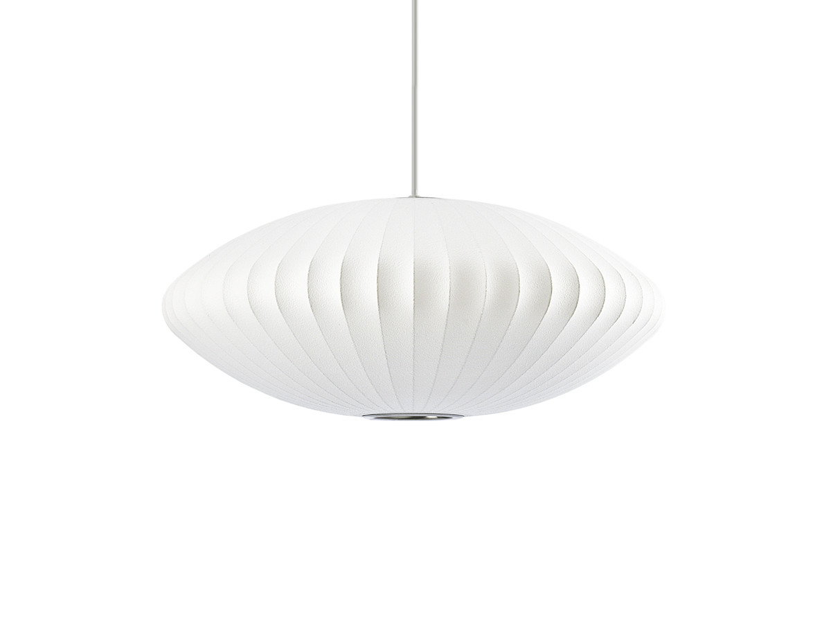 Buy The Herman Miller George Nelson Bubble Saucer Pendant