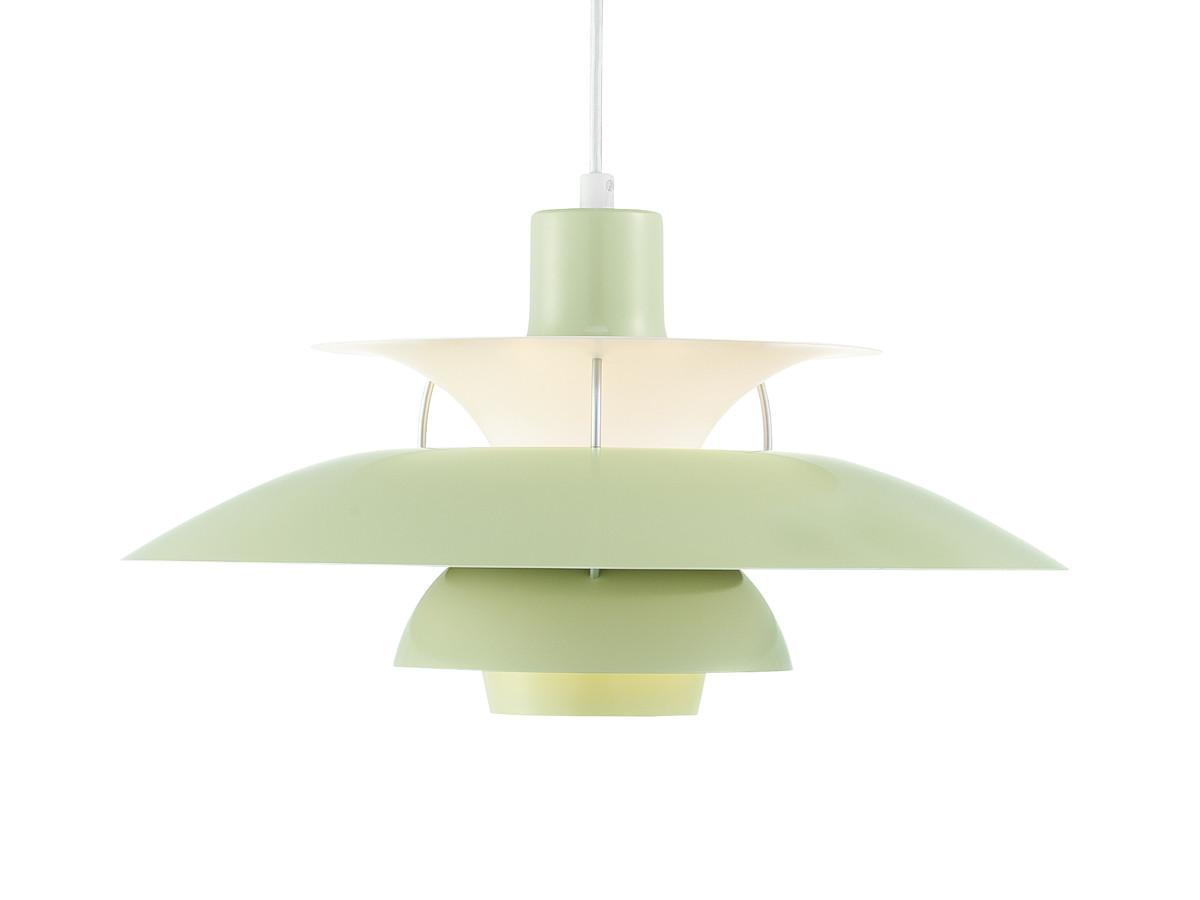 buy the louis poulsen ph 50 pendant light at. Black Bedroom Furniture Sets. Home Design Ideas