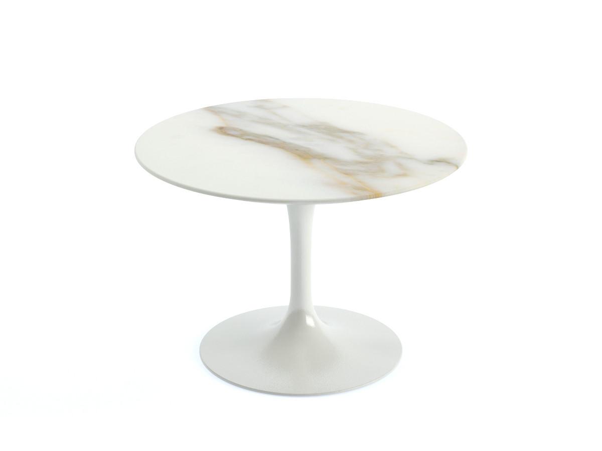 Elegant ... Knoll Saarinen Tulip Coffee Table. 1234567891011121314